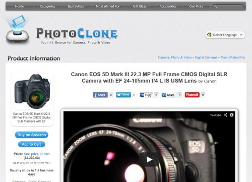 photo-clone-coolice-review-bonus